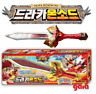 MONKART DRAKA MONSWORD Weapon Red Sword Transweapon Kids Toy-Light,Sound_ey03