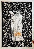 1921 Original BUDKO BEZALEL Jewish ART HAGGADAH Judaica HEBREW Passover WOODCUTS
