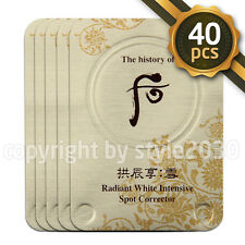 [The history of Whoo] Radiant White Intensive Spot Corrector 40pcs