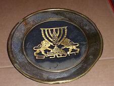 "Vintage Brass Plate 9.5"" Menorah Israel Jewish"
