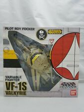 BANDAI MACROSS 1/55 SCALE VF-1S Roy Focker VALKYRIE