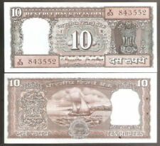 10 Rupees M.Narasimham (B Inset) Black Boat @ Uncirculated Condition (D-19)
