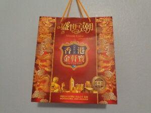 Hong Kong Moon Cake Empty Red Gift Bag Chinese New Year