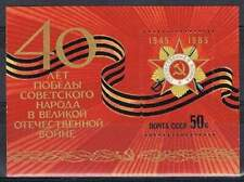 CCCP / USSR postfris 1985 MNH block 182 - Einde 2de wereldoorlog