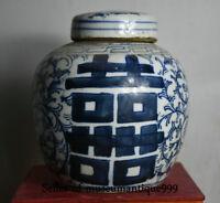 16CM Old Chinese Blue White Porcelain Palace Flower XI 囍 Lucky Lid Pot Jar Crock
