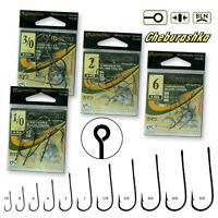 Italian designed Herakles Colmic soft plastic medium Ghost Shad 10cm 8 per pack