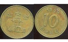 COREE DU SUD  10 won  1990