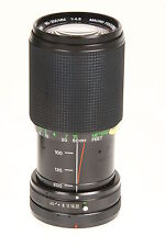 Vivitar 4,5/80-200mm Objektiv mit Canon FD Anschluss #77209154