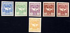 Georgia Batum 1919 set of stamps Lapin#1-6 MH CV=80€