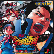 Used PS ONE RIVAL SCHOOLS SHIRITSU JUSTICE  PS 1 SONY PLAYSTATION JAPAN IMPORT
