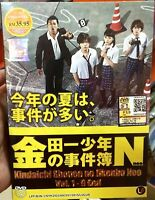 Kindaichi Shonen no Jikenbo Neo (Vol.1 - 9 End) ~ All Region ~ Brand New & Seal