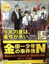 Kindaichi Shonen no Jikenbo Neo (Vol.1 - 9 End) ~ All Region ~ Brand New & Seal