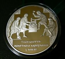 MILLENNIUM Of MINTAGE in KYIV 2008 Ukraine 2 Oz Silver Proof 20 UAH Coin KM# 524