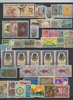 50 timbres Algérie après indépendance