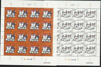 CHINA 2019 -1 豬年 Full S/S New Year of PIG Zodiac Stamps