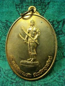 Praya Pichai Warrior Sword Man LP Tham Version 1 Talisman Thai Buddha Amulet