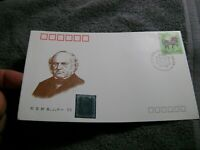 CHINA (1990)-150th.ANNIV.of THE ISSUE of THE WORLD FIRST STAMP=PENNY BLACK-FDI