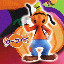 PIPPO - DISNEY Halloween Swing - Portachiavi Keychain Mickey Mouse Goofy