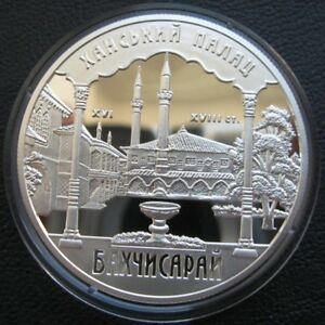 PALACE IN BAKHCHYSERAI Ukraine Rare 10 Hryvnia 2001 Proof 1 Oz Silver KM# 142