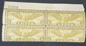US Plate Block Air Mail Stamp #C17 in Mint Hinged VF condition