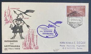 1959 Barcelona Spain First Lufthansa Flight Cover FFC To Geneva Switzerland