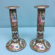 """Chinese Rose Medallion Candlesticks Pair 7 3/4"""" Tall"""