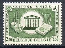 STAMP / TIMBRE DE BELGIQUE N° 1057 ** EXPOSITION UNIVERSELLE DE BRUXELLES