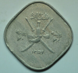 mw16086 Muscat & Oman - Dhofar; 20 Baisa AH1359  Sa'id Ibn Taimur - KM#24 RARE !