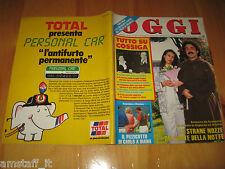 OGGI 1985/28=NINO FRASSICA=FRANCESCO COSSIGA=JOSEF MENGELE=GLORIA GUIDA=CETONA=