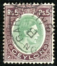 CEYLON KGVI Stamp SG.397 5R High Value (1938) Used CDS Cat £23+ 2RBLUE142