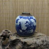 Chinese Blue and White Porcelain Pot Ming Jiaqing Immortal Figures Design Jar