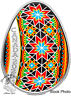"Canada 2020 $20 Traditional Pysanka Fine Silver Coin ""Ukrainian Egg"""