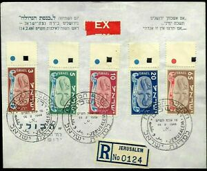 ISRAEL REGISTERED EXPRESS Stamp KNESSET OPENING Cover NEW YEAR - FLYING SCROLL