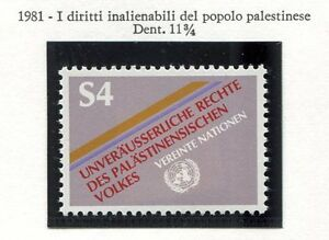 19318) United Nations (Vienna) 1981 MNH Palestine People