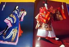 Japanese puppeteer HIROSHI HORI photo book japan doll puppetry kimono #0197
