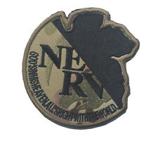 NERV GOD'S IN HIS HEAVEN ALL'S RIGHT WITH THE WORLD MORALE BADGE HOOK PATCH #3