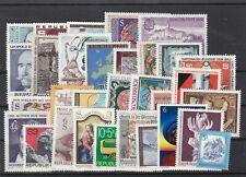 AUSTRIA - 1978 - MINT/NH - Free Shipping