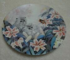 "'92 Lily Chang Petal Pals Cat Plate Flowering Fascination 8 1/8"" W. L. George"