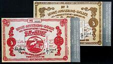 GREENLAND. 2017. Old Banknotes, souvenir sheets, MNH (GR759-760)