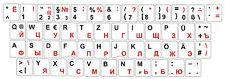 Deutsch-Russische Tastaturaufkleber Schriften schwarz-rot, weisser Hintergrund