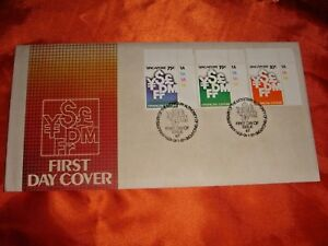 Singapore 1981 10th Anniv of Monetary Authority, Financial Ctr, color checks FDC