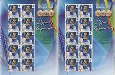Grecia 2004 - Leonidas Sampanis - NON EMESSO - Doppio foglio - MNH