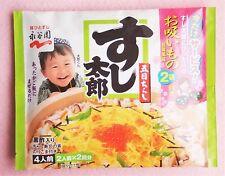 Sushi Taro Nagatanien Seasoning Mix for Sushi Rice NO MSG 10.52 oz Made in Japan