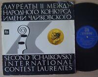 violin BORIS GUTNIKOV Tchaikovsky Concerto LP MK PRE-MELODIYA STEREO C-0653-54