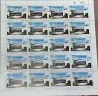 Lebanon NEW 2019 MNH Stamp - Court of Cassation, Justice - Full Sheet