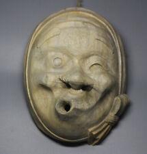 QH012-23*15*13cm Hand Carved Wood Japanese Noh Kyougen Kagura Bugaku Drama Mask