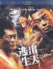 Out of Inferno Blu Ray 2D Ed. Louis Koo Lau Ching Wan NEW Eng Sub Fire