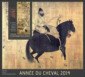 Central Africa-2013-Fauna-Horse-Lunar New Year of Horse-Zodiac-Chinese painting