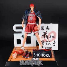 "Hanamichi Sakuragi 13"" Slamdunk 1/6 Scale PVC Figure New No Box"