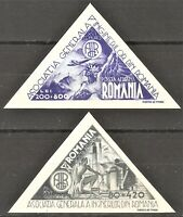 DR Romania Nazi era Rare WWII Stamp General Association of Engineers Romania